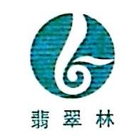 杭州翡翠林环保科技有限公司 最新采购和商业信息