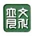 上海立月文化传播有限公司 最新采购和商业信息