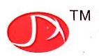 合肥吉星机电有限公司 最新采购和商业信息