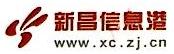 新昌信息港网络传媒有限公司 最新采购和商业信息