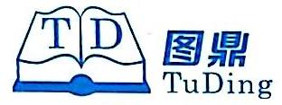 苏州市图鼎通信技术有限公司 最新采购和商业信息
