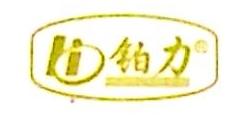中山市铂力茗器电器有限公司 最新采购和商业信息