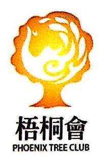 杭州梵客旅行社有限公司
