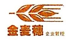 保定金麦穗企业管理咨询有限公司 最新采购和商业信息