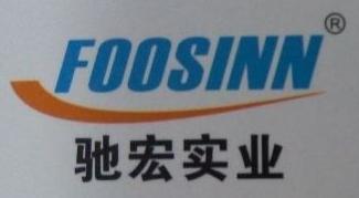 东莞市驰宏实业有限公司 最新采购和商业信息
