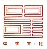 深圳中彧文化投资发展有限公司 最新采购和商业信息