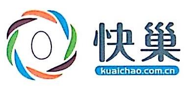 深圳市天京商贸有限公司 最新采购和商业信息