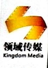桂林领域文化传媒有限公司 最新采购和商业信息