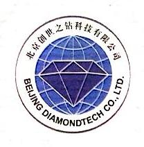 北京创世之钻科技有限公司 最新采购和商业信息