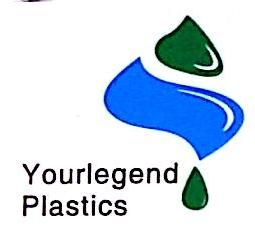 赣州裕荣塑胶有限公司 最新采购和商业信息