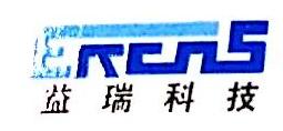 成都益瑞科技有限公司 最新采购和商业信息