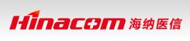 海纳医信(北京)软件科技有限责任公司 最新采购和商业信息