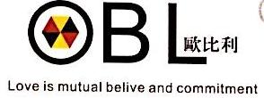 深圳欧比利珠宝有限公司 最新采购和商业信息