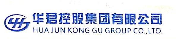 华君控股集团有限公司 最新采购和商业信息