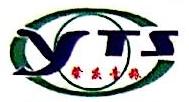 肇庆市青年国际旅行社有限公司 最新采购和商业信息