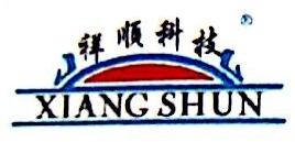 天津祥顺科技发展有限公司 最新采购和商业信息