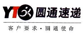 韶关市丰和速递有限公司 最新采购和商业信息