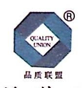 九江天马国际旅行社有限公司 最新采购和商业信息