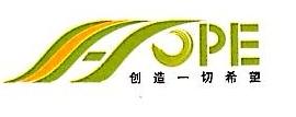 郑州宏普贸易有限责任公司 最新采购和商业信息