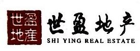 北京世盈房地产经纪有限公司 最新采购和商业信息