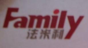 上海仪人实业有限公司