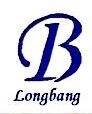 淄博隆邦化工有限公司 最新采购和商业信息