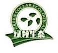 陕西绿领生态农业科技有限公司