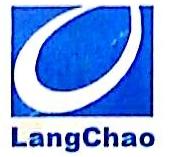 厦门市广隆昌工贸有限公司 最新采购和商业信息