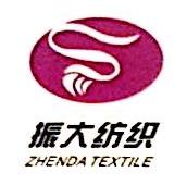绍兴县泰钦实业有限公司 最新采购和商业信息