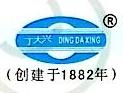绍兴市丁大兴食品厂 最新采购和商业信息