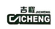 杭州奥诺斯汽配有限公司 最新采购和商业信息