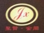 南宁铭港记餐饮管理有限公司 最新采购和商业信息