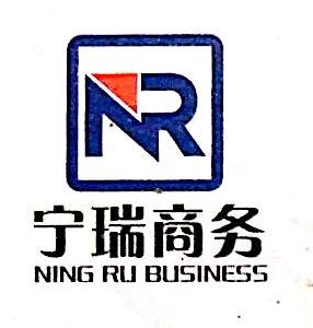 南宁市宁瑞商务有限公司 最新采购和商业信息
