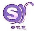 南京索云机电设备工程有限公司 最新采购和商业信息