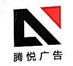 上海鑫宇广告设计有限公司 最新采购和商业信息