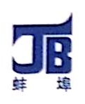 安徽杰邦影视科技产业有限公司 最新采购和商业信息
