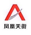 成都和泰恒信置业有限公司 最新采购和商业信息
