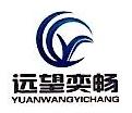 深圳市远望奕畅科技有限公司
