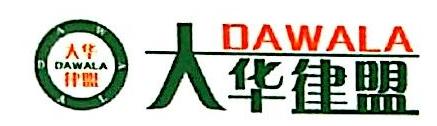 甘肃大华律盟商贸有限公司 最新采购和商业信息