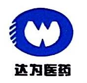 石家庄开发区达为医药科技有限公司 最新采购和商业信息