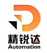 青岛精锐达自动化设备有限公司 最新采购和商业信息