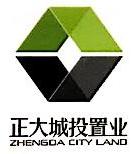 深圳市正大城投置业有限公司 最新采购和商业信息