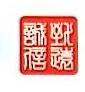 福州优客信息技术有限公司 最新采购和商业信息