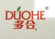 潮州市潮安区优崔莱食品厂 最新采购和商业信息