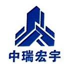 北京中瑞宏宇幕墙装饰工程有限公司 最新采购和商业信息