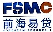 深圳前海易贷小额贷款有限公司 最新采购和商业信息