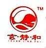 南平市武夷博雅贸易有限公司 最新采购和商业信息