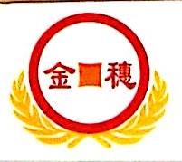 东莞市汇穗财务管理咨询有限公司 最新采购和商业信息