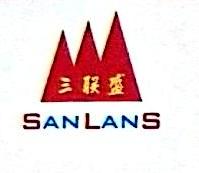 福州三联盛实业有限公司 最新采购和商业信息