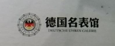 成都龙洲投资(集团)有限公司 最新采购和商业信息